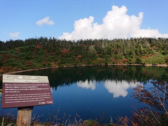 画像4: 9月30日より山旅会 「八幡平・秋田駒」 ツアーに行ってきました!