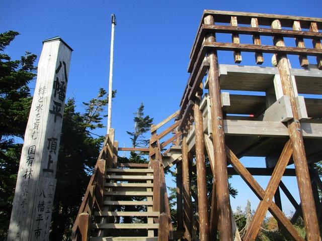 画像2: 9月30日より山旅会 「八幡平・秋田駒」 ツアーに行ってきました!