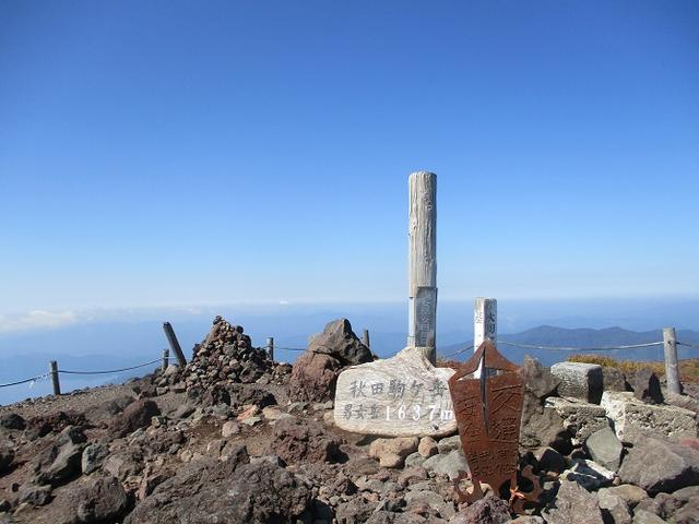 画像6: 9月30日から山旅会 「八幡平・秋田駒ヶ岳」 ツアーに行ってきました!