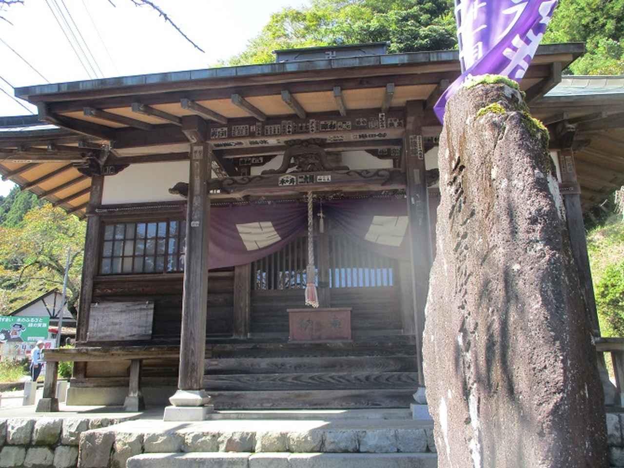 画像10: 10月の山旅会 「矢倉岳」 ツアーの下見に行ってきました!