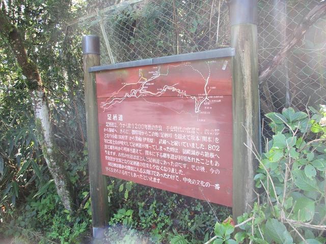 画像8: 10月の山旅会 「矢倉岳」 ツアーの下見に行ってきました!
