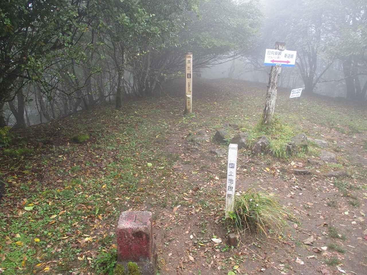 画像6: 10月の山旅会 「御坂黒岳」 ツアーの下見に行ってきました!