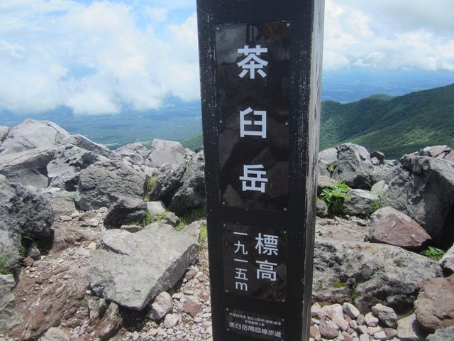 画像2: 10月10日から山旅会 「那須茶臼岳と姥ヶ平」 ツアーにいってきました!