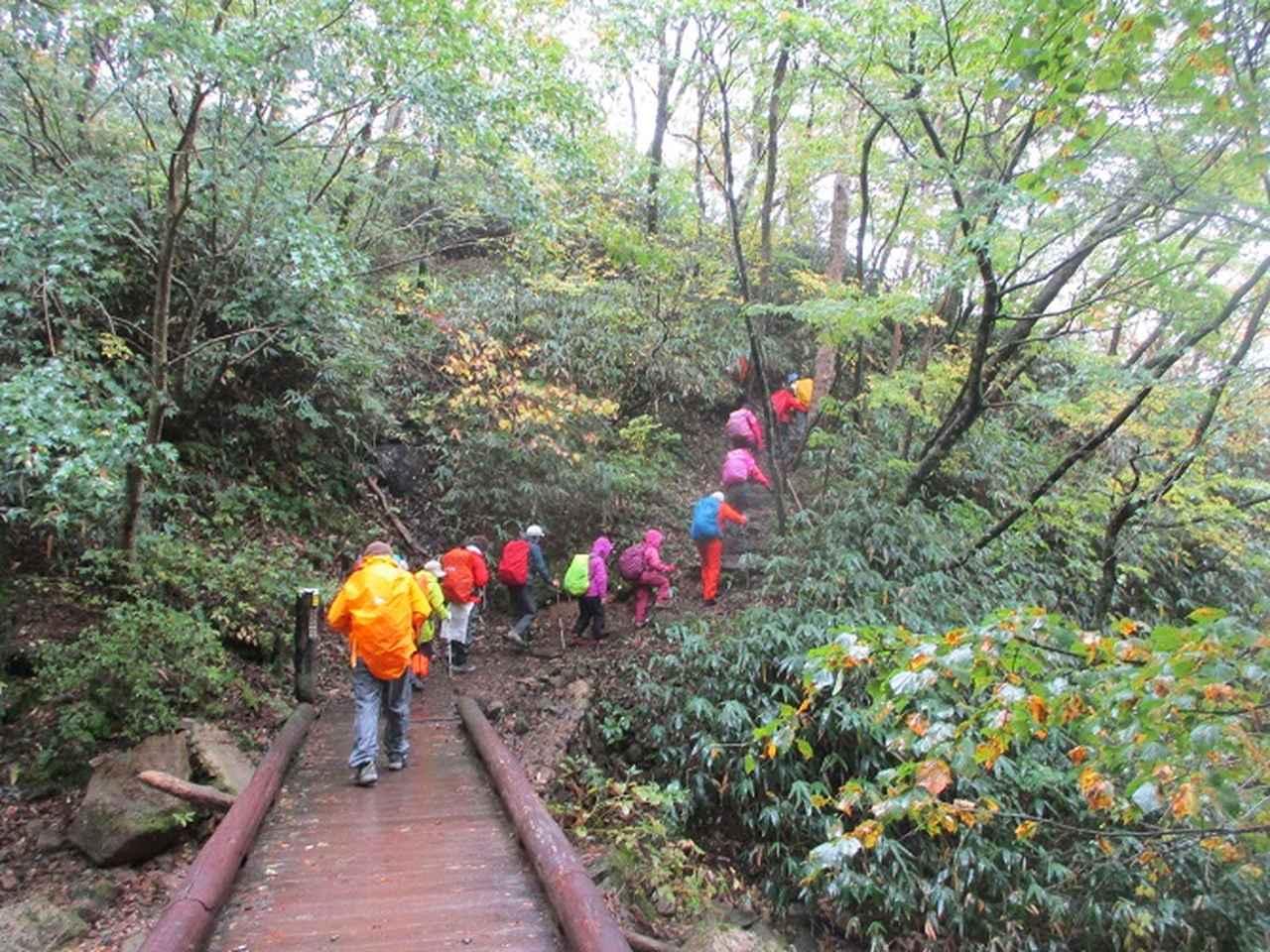 画像2: 10月10日より山旅会 「那須 茶臼岳と姥ヶ平」 ツアーにいってきました!