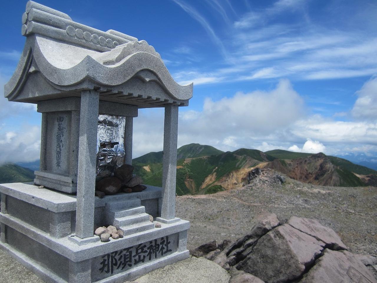 画像3: 10月10日から山旅会 「那須茶臼岳と姥ヶ平」 ツアーにいってきました!