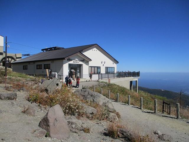 画像1: 10月10日から山旅会 「那須茶臼岳と姥ヶ平」 ツアーにいってきました!
