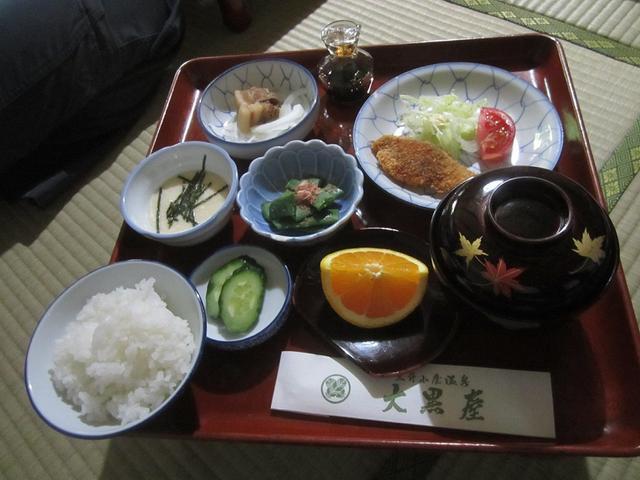 画像10: 10月10日から山旅会 「那須茶臼岳と姥ヶ平」 ツアーにいってきました!