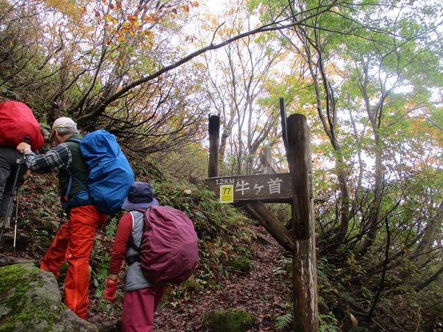 画像3: 10月10日より山旅会 「那須 茶臼岳と姥ヶ平」 ツアーにいってきました!