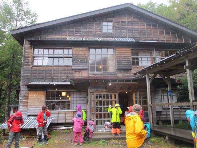 画像8: 10月10日から山旅会 「那須茶臼岳と姥ヶ平」 ツアーにいってきました!