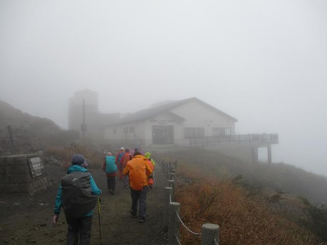 画像8: 10月10日より山旅会 「那須 茶臼岳と姥ヶ平」 ツアーにいってきました!
