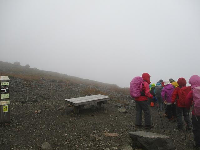 画像7: 10月10日より山旅会 「那須 茶臼岳と姥ヶ平」 ツアーにいってきました!