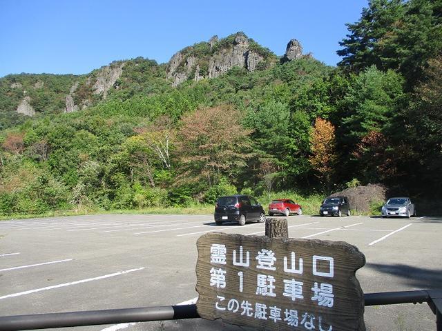 画像1: 11月の山旅会少人数ツアー 「霊山(りょうぜん)」 の下見にいってきました!