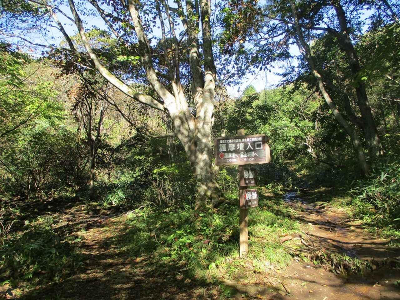 画像5: 11月の山旅会少人数ツアー 「霊山(りょうぜん)」 の下見にいってきました!