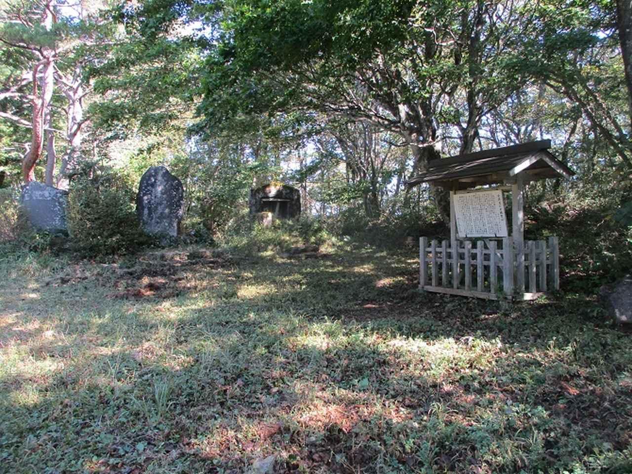 画像8: 11月の山旅会少人数ツアー 「霊山(りょうぜん)」 の下見にいってきました!