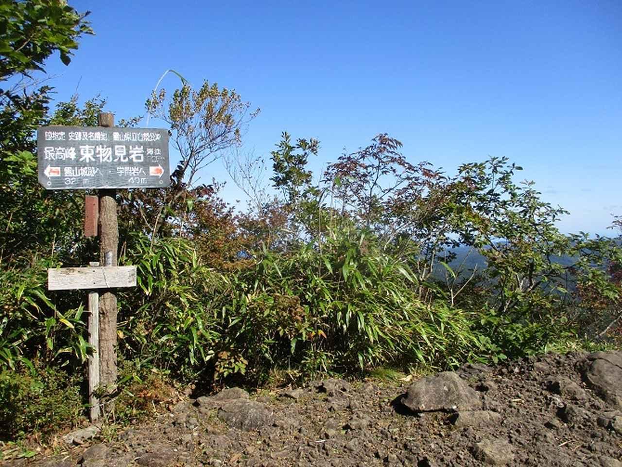 画像9: 11月の山旅会少人数ツアー 「霊山(りょうぜん)」 の下見にいってきました!