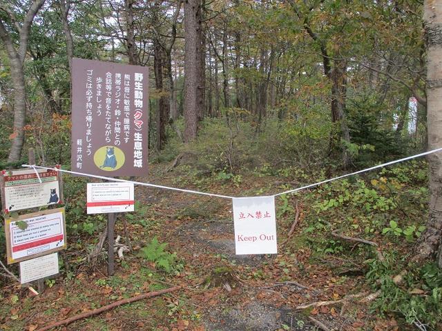 画像1: 本日は山旅会ツアー11月までの催行状況のご案内です!