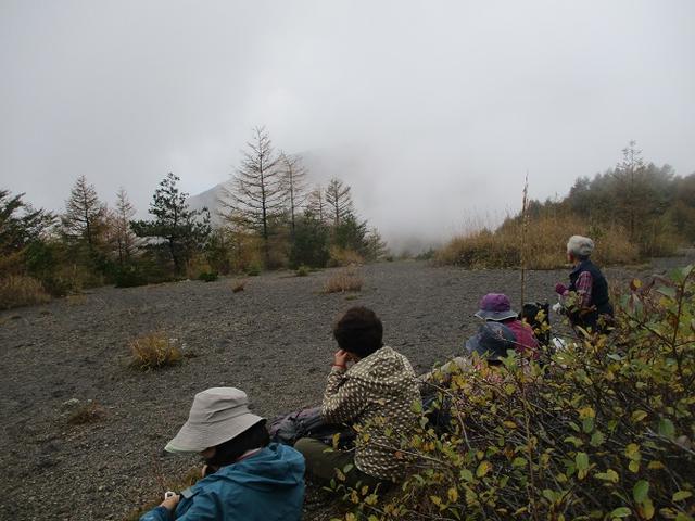 画像9: 先日10月21日に山旅会 小浅間山 に行ってきました♪