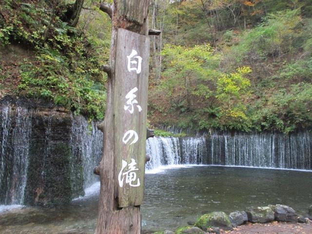 画像10: 先日10月21日に山旅会 小浅間山 に行ってきました♪