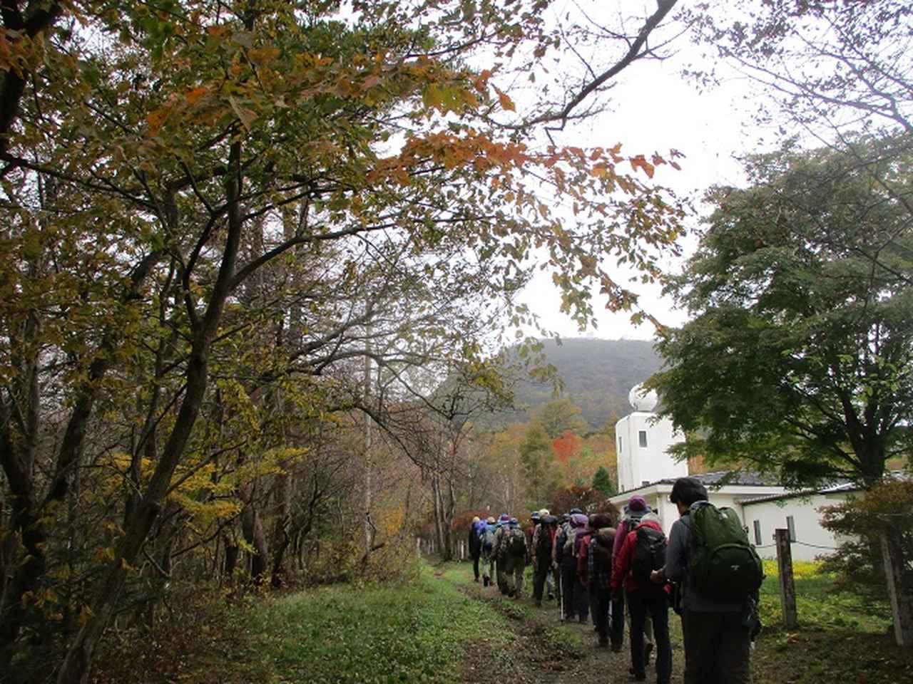 画像1: 先日10月21日に山旅会 小浅間山 に行ってきました♪