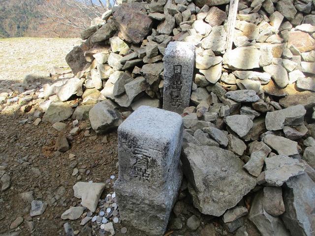 画像15: 先日10月23日より山旅会 大台ヶ原ツアー に行ってきました!