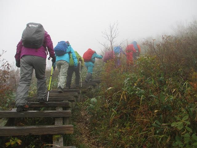 画像7: 10月18日に岡田ガイドのコースで三国山へ行って来ました♪
