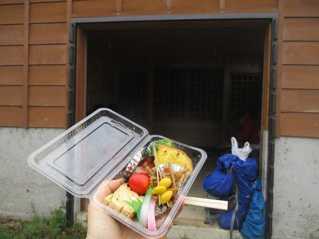 画像6: 10月18日に岡田ガイドのコースで三国山へ行って来ました♪