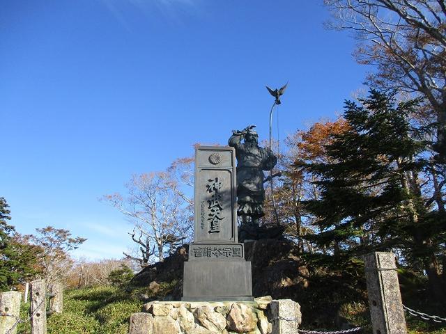 画像3: 先日10月23日より山旅会 大台ヶ原ツアー に行ってきました!