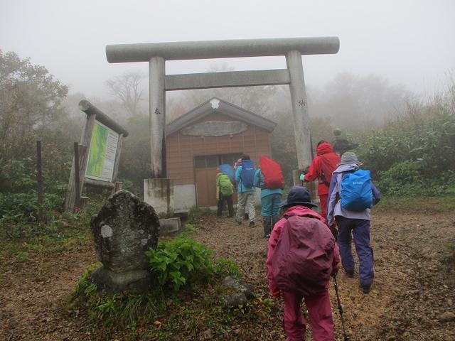 画像4: 10月18日に岡田ガイドのコースで三国山へ行って来ました♪