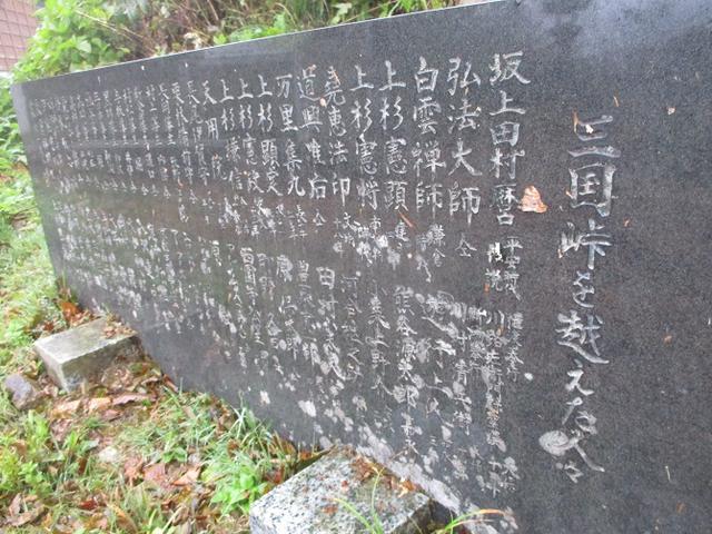 画像5: 10月18日に岡田ガイドのコースで三国山へ行って来ました♪