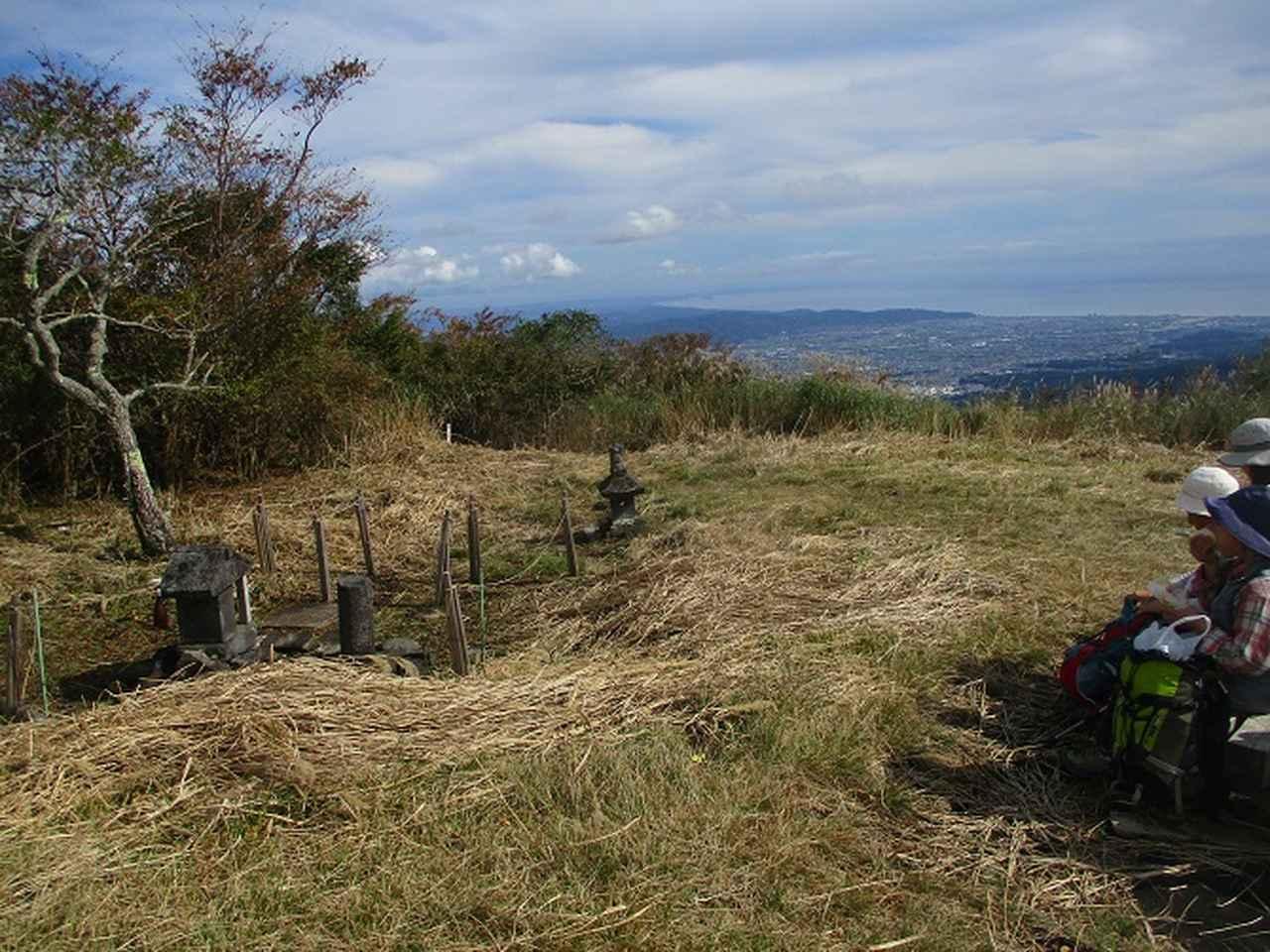 画像8: 10月26日に山旅会 「矢倉岳」 ツアーに行ってきました!