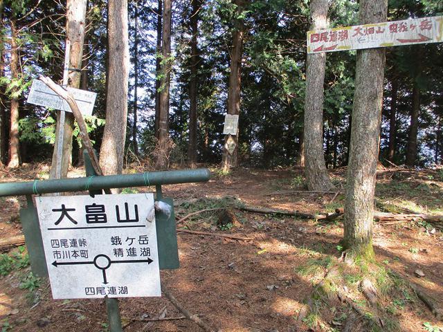 画像3: 11月の山旅会 蛾ヶ岳 の下見に行ってきました!