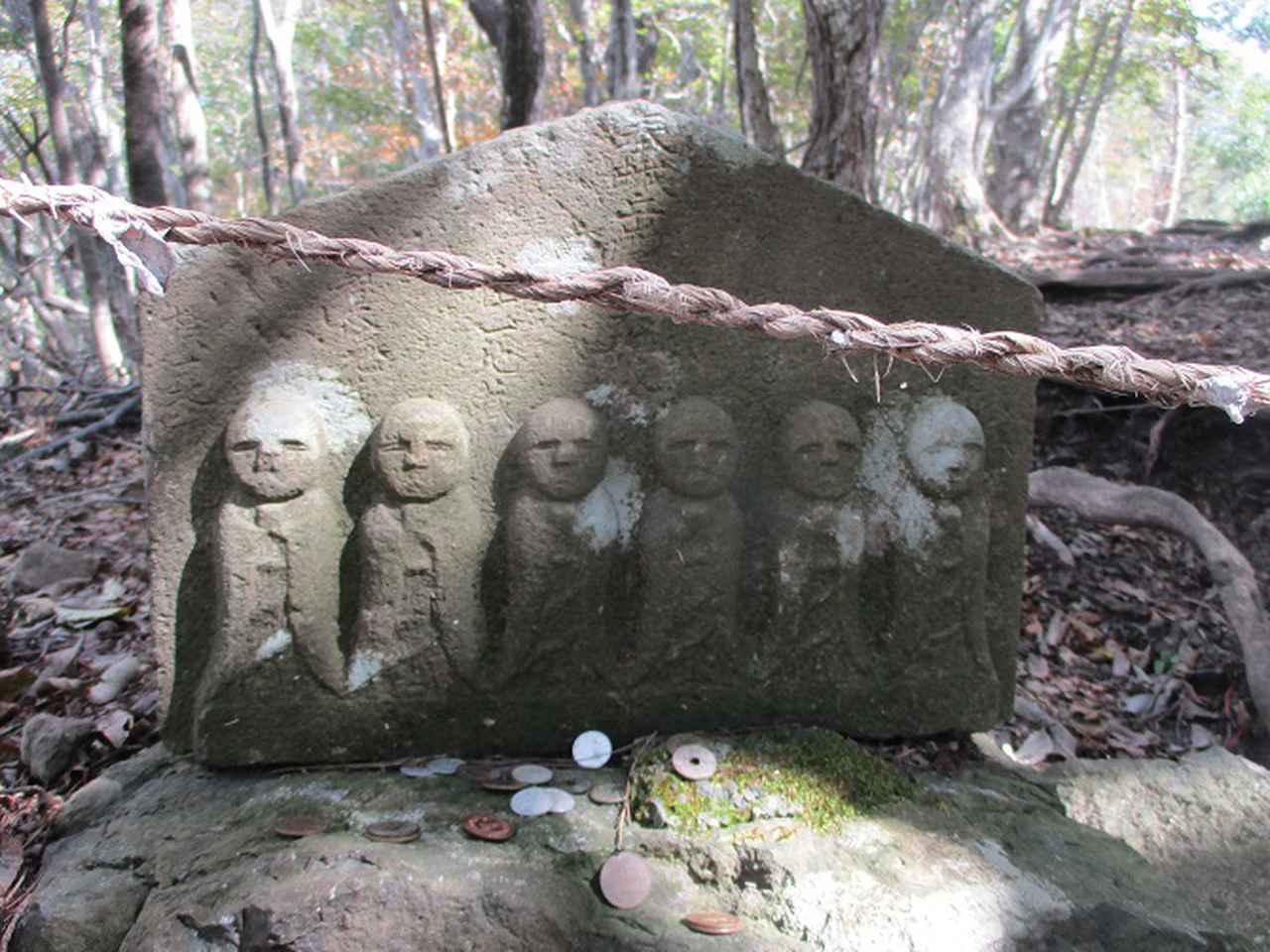 画像6: 11月の山旅会 蛾ヶ岳 の下見に行ってきました!