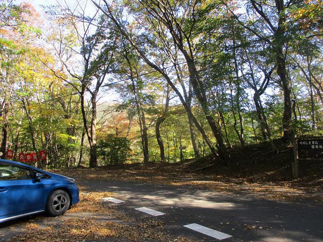 画像1: 11月の山旅会 八溝山 の下見に行ってきました!