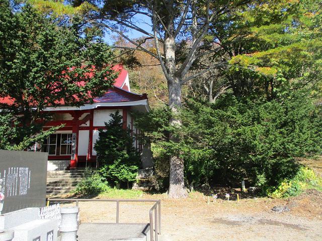画像5: 11月の山旅会 八溝山 の下見に行ってきました!