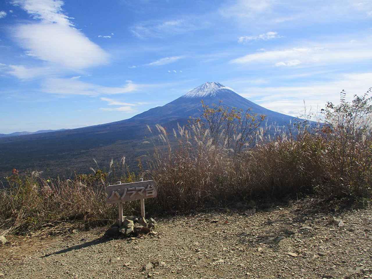 画像6: 11月7日に山旅会 烏帽子岳からパノラマ台 ツアーに行ってきました!