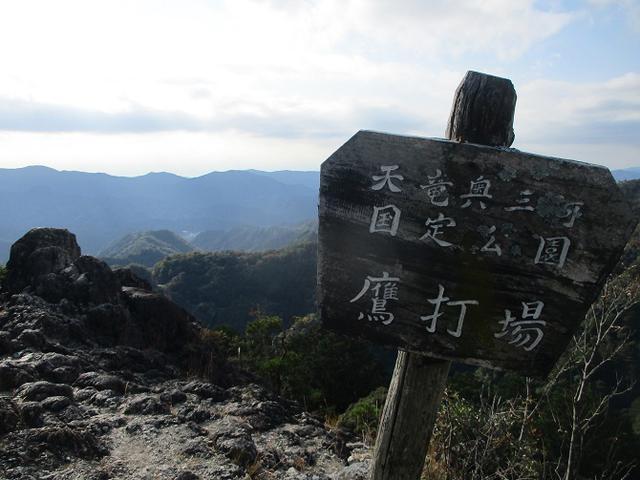 画像4: 11月の山旅会 「香嵐渓と鳳来寺山」 の下見に行ってきました!