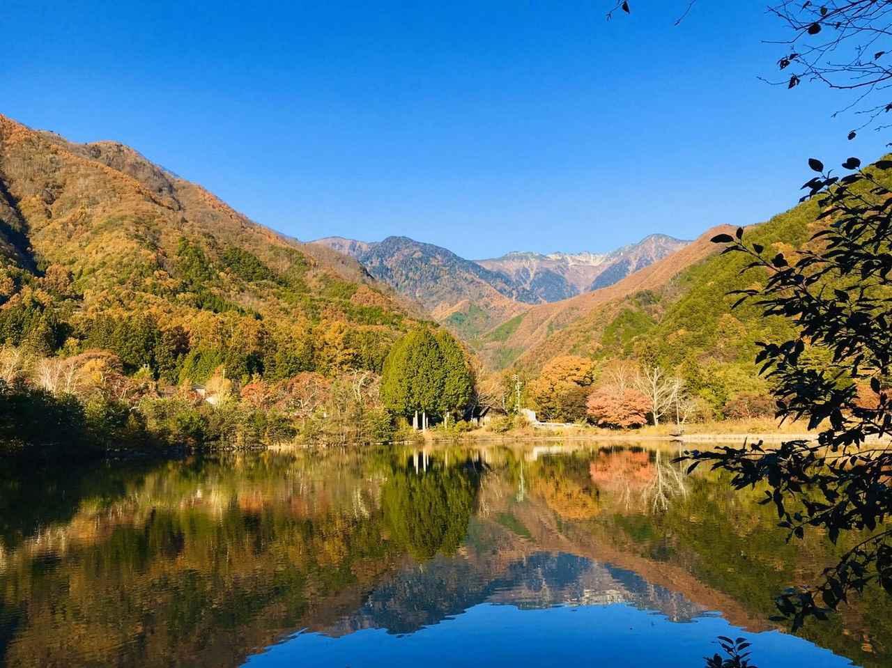 画像: 紅葉と駒が池