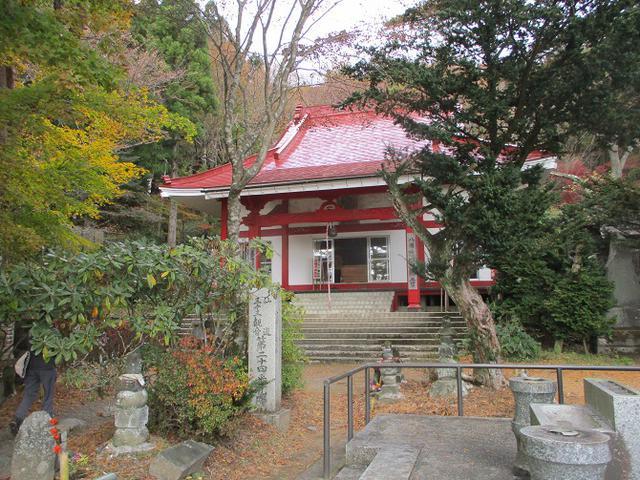 画像4: 11月14日に山旅会 八溝山 ツアーに行ってきました!