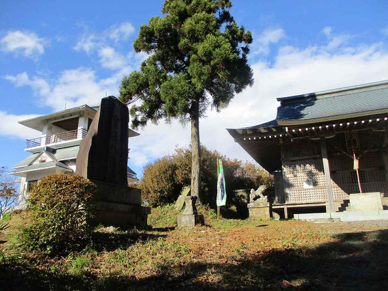 画像6: 11月14日に山旅会 八溝山 ツアーに行ってきました!