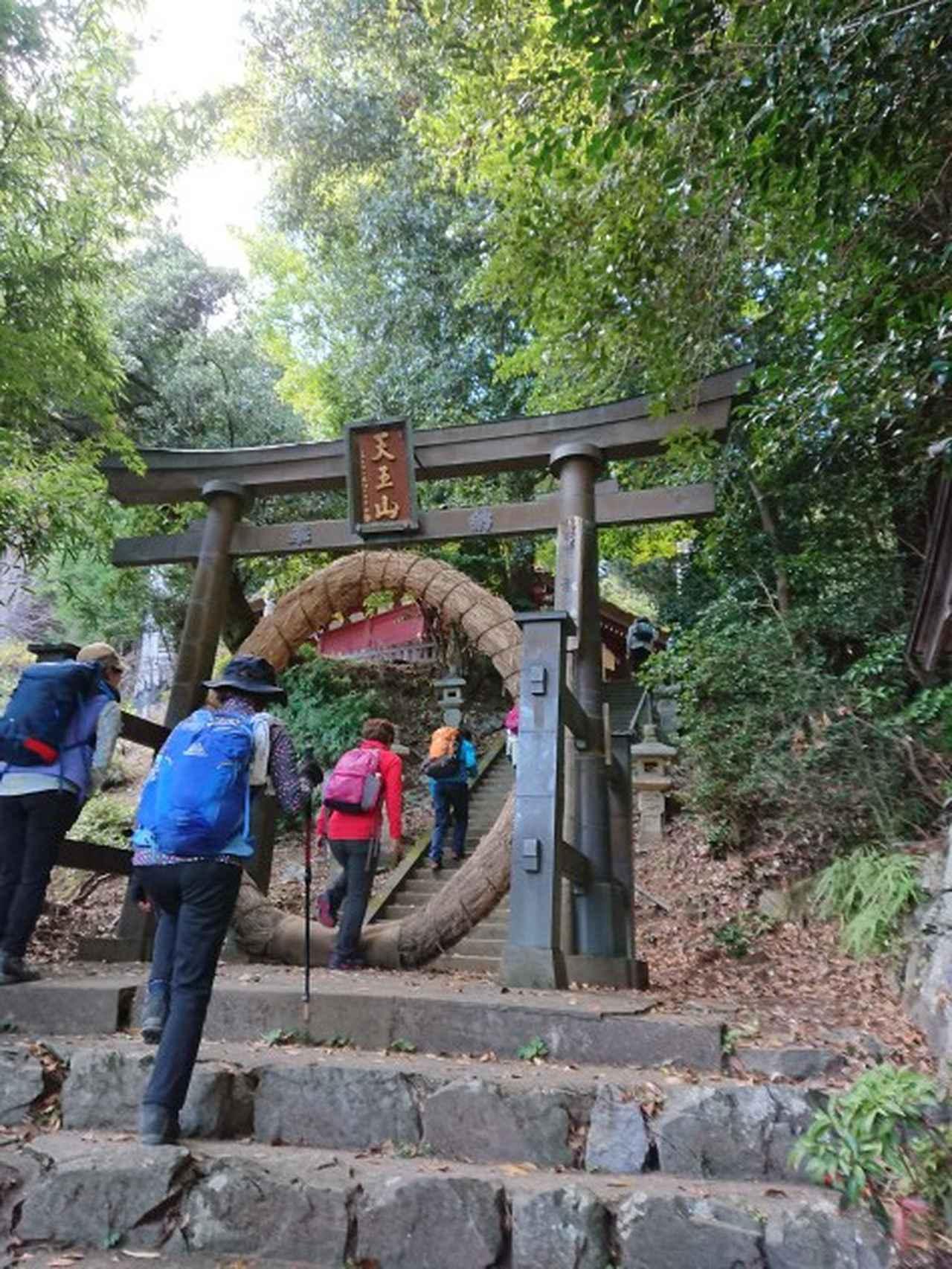 画像9: ごちそう山!!子の権現から竹寺ツアーのご報告です!