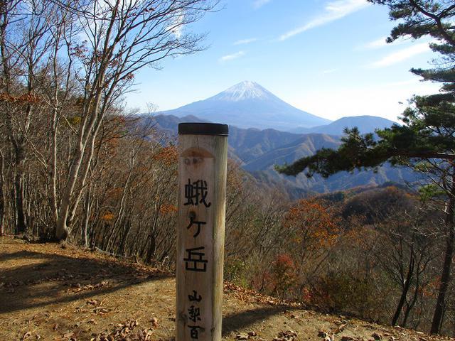 画像6: 11月18日に山旅会 四尾連湖から蛾ヶ岳 ツアーに行ってきました!