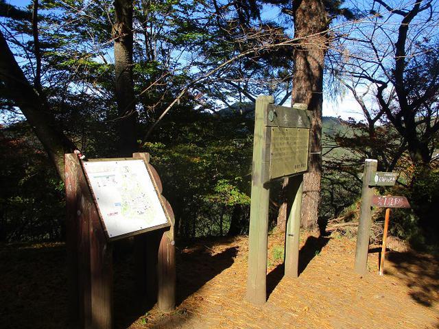画像7: 12月の山旅会 「鬼石桜山」 ツアーの下見にいってきました!