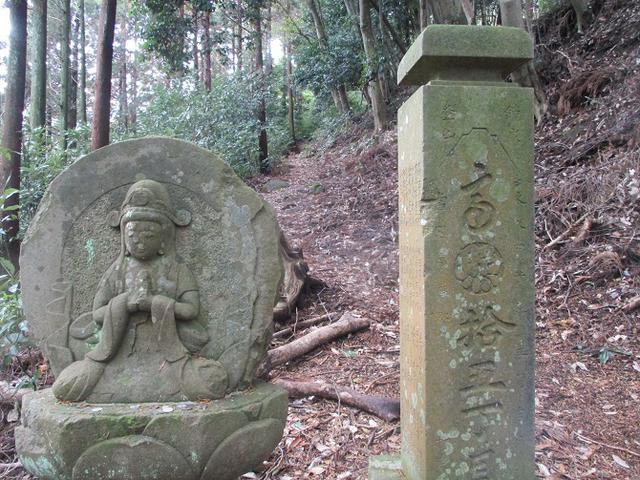 画像3: 12月の山旅会 「鐘ヶ岳」 の下見に行ってきました!