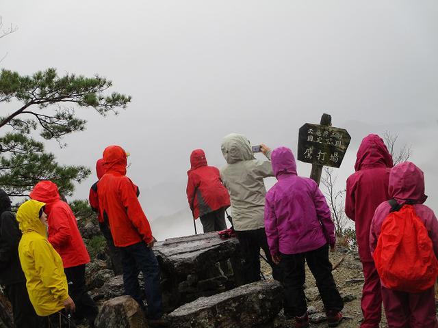 画像4: 11月21~22日に山旅会 「香嵐渓と鳳来寺山」 ツアーに行ってきました!