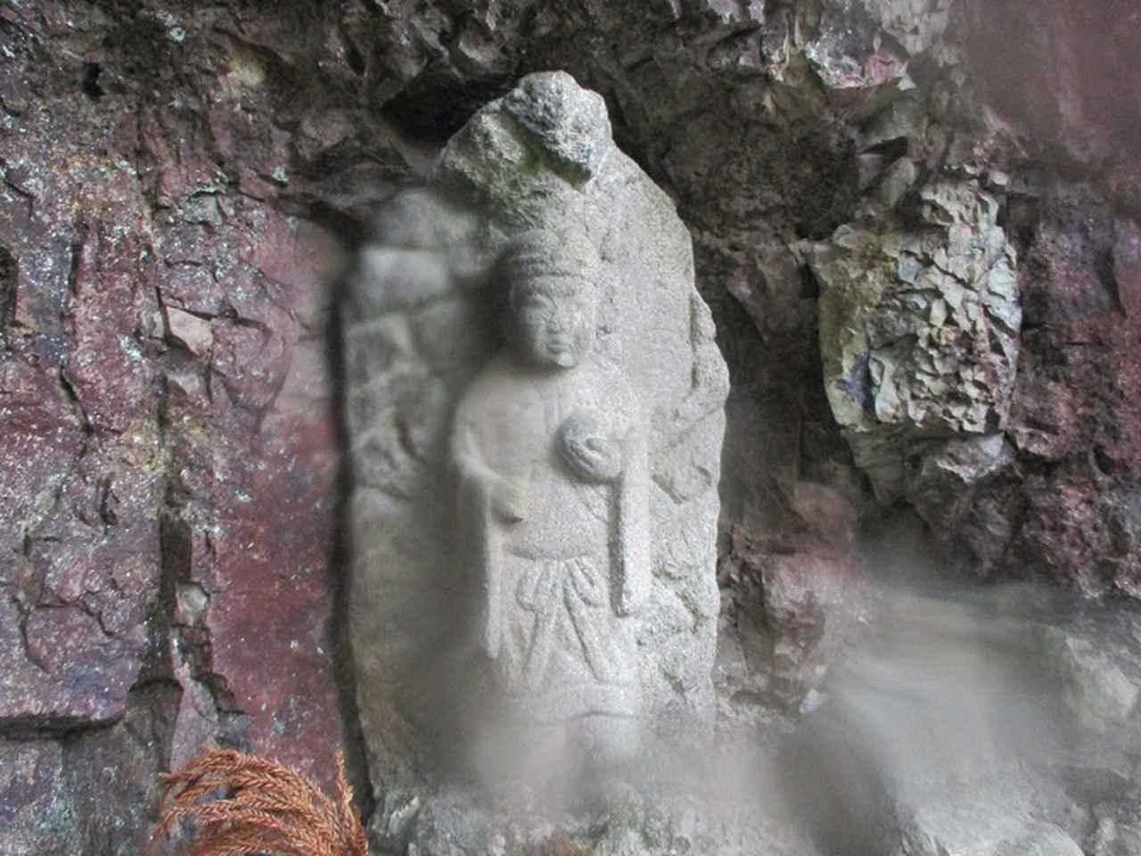 画像10: 11月21~22日に山旅会 「香嵐渓と鳳来寺山」 ツアーに行ってきました!