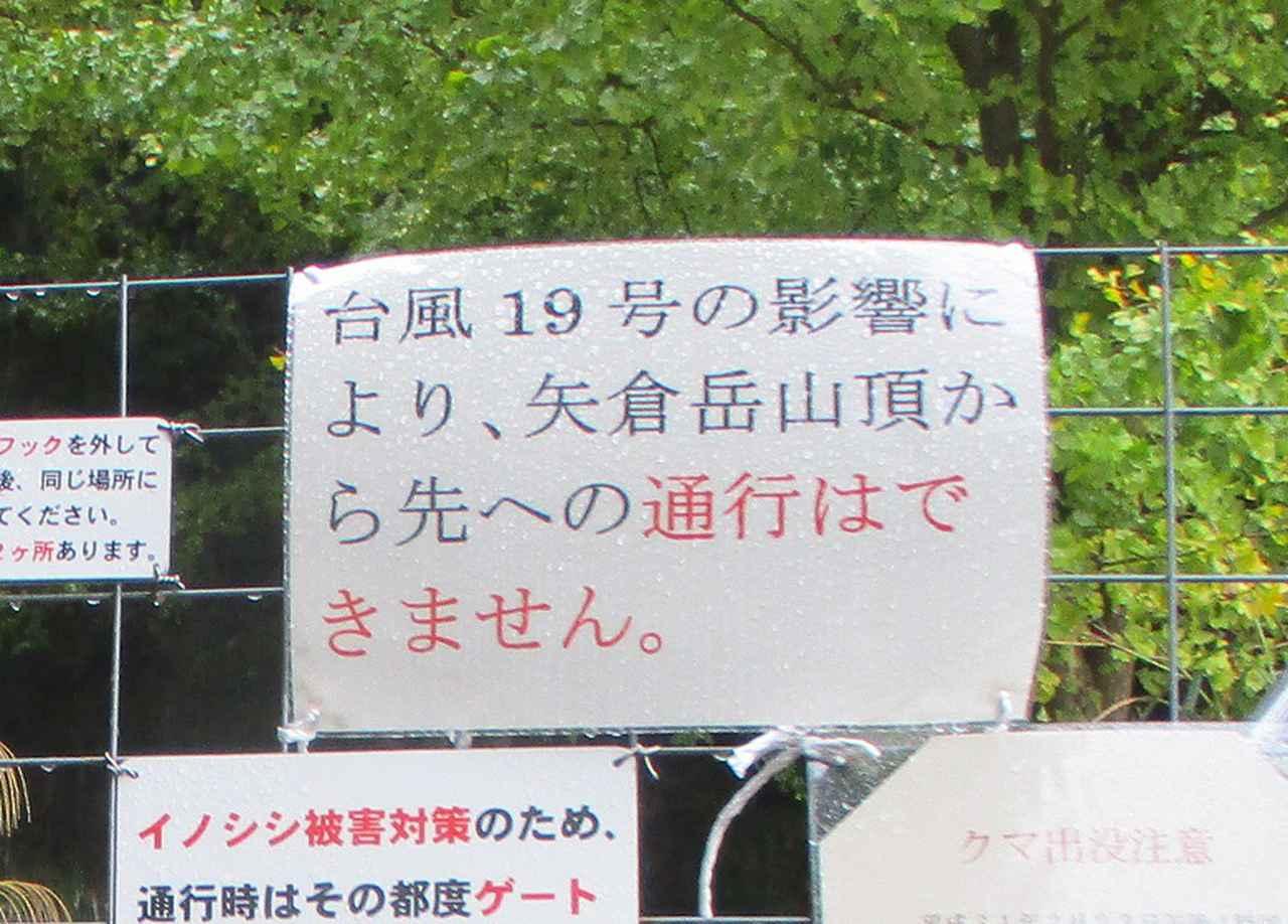 画像3: 11月27日に山旅会 矢倉岳 ツアーに行ってきました!
