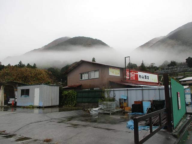 画像1: 11月27日に山旅会 矢倉岳 ツアーに行ってきました!