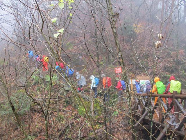 画像4: 【山旅会・登山ガイドこだわりツアー】岡田ガイドからの便り・槙寄山ツアーに行ってきました!