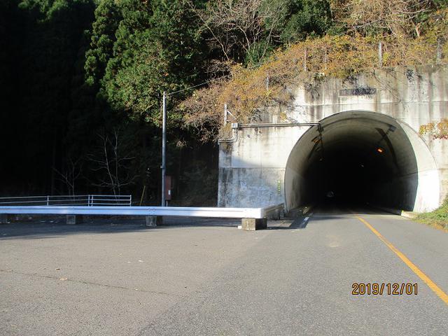 画像1: 12月の山旅会 「深高山から石尊山」 ツアーの下見に行ってきました!