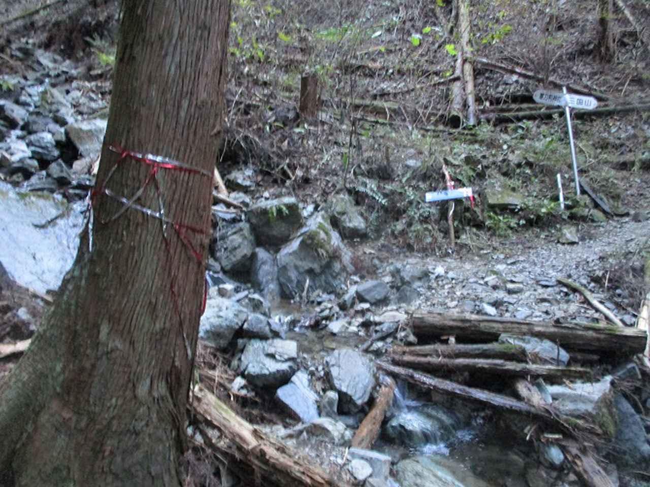 画像3: 12月の山旅会 生藤山 ツアーの下見に行ってきました!